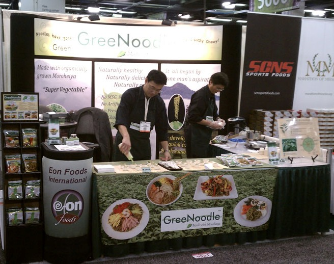 greenoodle team expo west