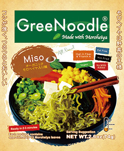 Miso GreeNoodle