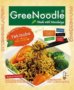 Yakisoba GreeNoodle