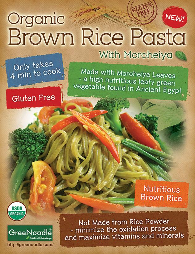 Brown Rice Pasta