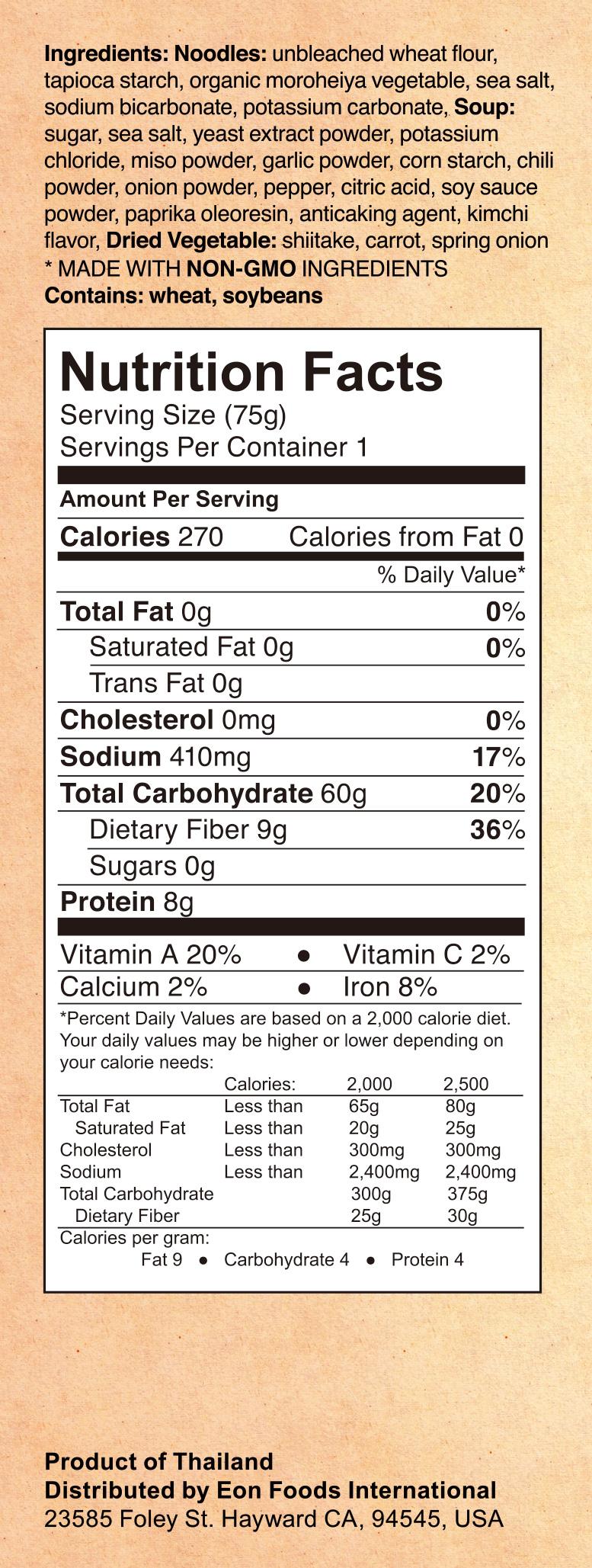 Kimchi_NutritionFacts.jpg